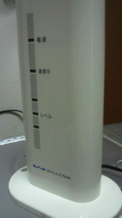 WILLCOM ホームアンテナを一階に設置しました 大分県日田市 亀山亭ホテル