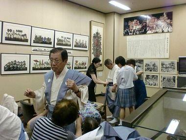 神奈川県から4泊のお客様有難うございます