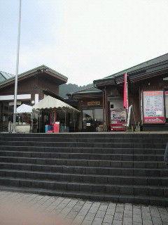 小石原 道の駅 陶の里館