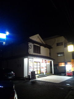 ヤマザキYショップ日田隈店