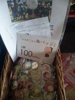 たんそうさん缶バッチ【廣瀬淡窓】 大分県 日田市のキャラクター