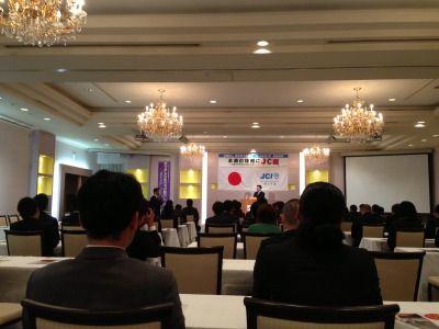 上田博和 氏 講師例会 青年会議所 JCI