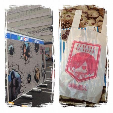 ローソン進撃の巨人キャンペーン オリジナル装飾店 大分県日田市になんと3店舗も