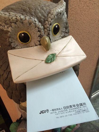 松木安太郎氏講演会「やる気で未来を切り拓く!!」in 大分県日田市