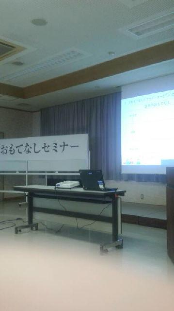 日田市振興局おもてなしセミナー