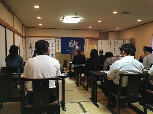 日田市倫理法人会 2016年9月27日(火)の連絡事項