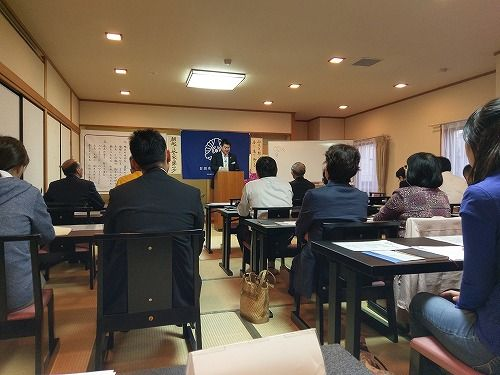日田市倫理法人会 2016年10月25日(火)の連絡事項