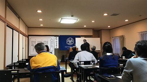 日田市倫理法人会 2016年11月22日(火)の連絡事項